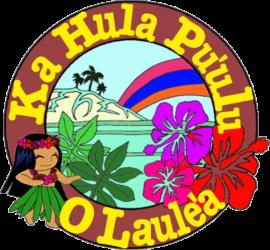 Ka Hula pu'ulu O Laule'a